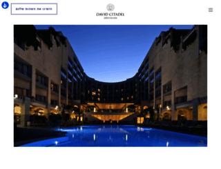 thedavidcitadel.co.il screenshot