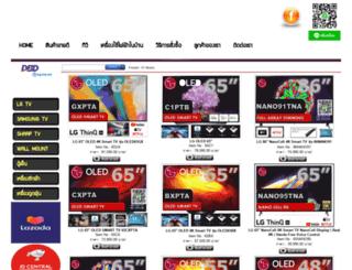 thedigitaldc.com screenshot