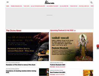 thedivineindia.com screenshot