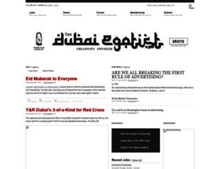 thedubaiegotist.com screenshot