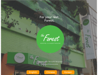 theforesthostel.com screenshot
