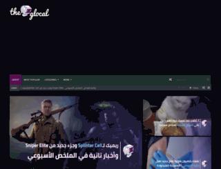 theglocal.com screenshot