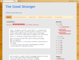 thegoodstranger.blogspot.com screenshot