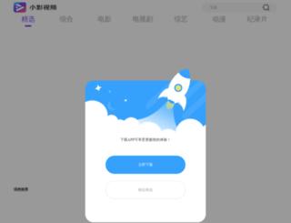thegymtraining.com screenshot