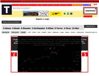 theindiansubcontinent.com screenshot