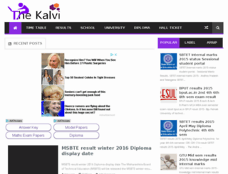 thekalvi.com screenshot