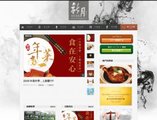 theme.net.tw screenshot