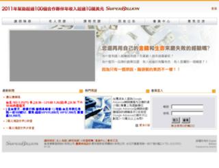 themecool.com.tw screenshot