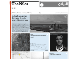 theniles.org screenshot