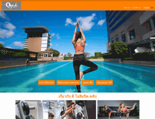 theolympic-club.com screenshot