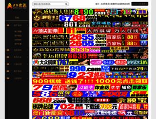 theoranges-film.com screenshot