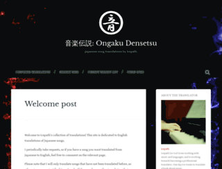 theotherice.wordpress.com screenshot
