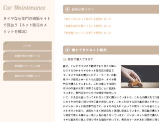 thepandacoin.org screenshot