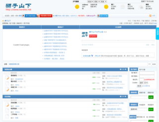 thepeakbbs.net screenshot