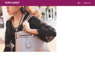 theplanet.asia screenshot