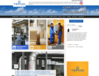 thermostudio.ru screenshot