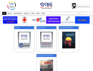 thesamaja.com screenshot