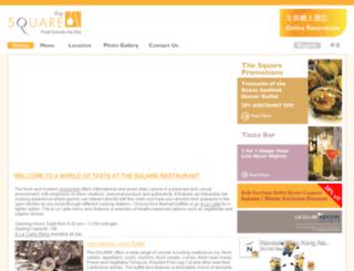 thesquare.com.hk screenshot
