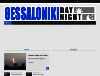 thessaloniki-dayandnight.gr screenshot