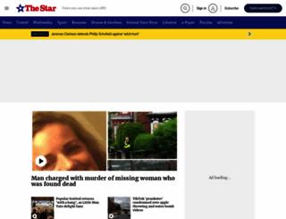 thestar.co.uk screenshot