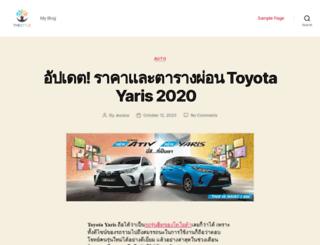 thestylebytoyota.com screenshot