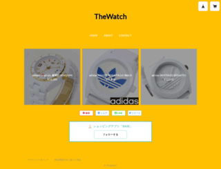 thewatch.thebase.in screenshot