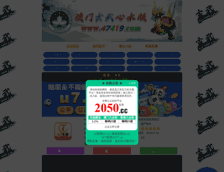 theweddingcompanyng.com screenshot