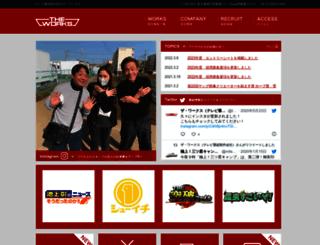 theworks.co.jp screenshot