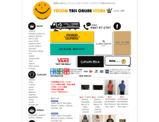 theyellowtail.com screenshot