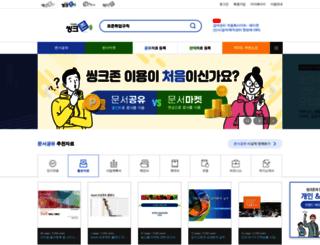 thinkzon.com screenshot