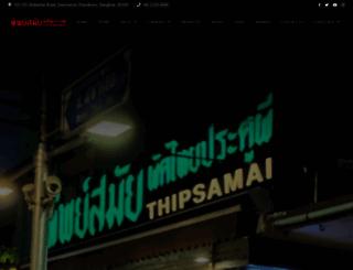 thipsamai.com screenshot