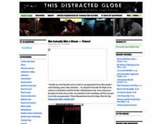 thisdistractedglobe.com screenshot