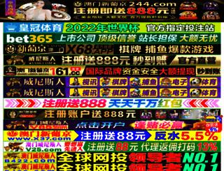 thkryaat.com screenshot