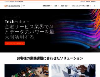 thomsonreuters.jp screenshot