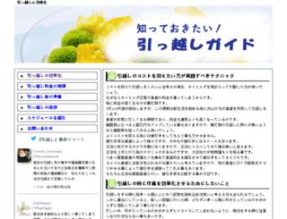 thousandsofwallpapers.com screenshot
