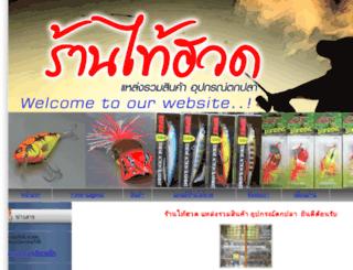 thyehuat.com screenshot