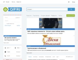 tiacona.front.ru screenshot