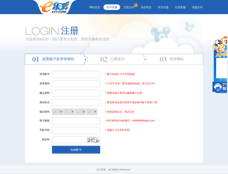 tiango8.com screenshot