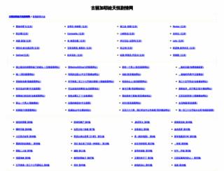 tianhengkj.com screenshot