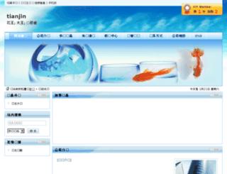 tianjin.sitessocial.com screenshot