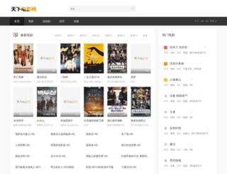tianxiadyw.com screenshot