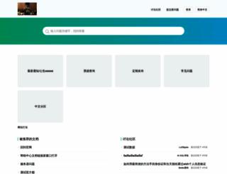 tianxiang.kf5.com screenshot