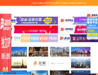 tiao.dushimj.com screenshot