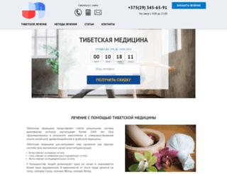 tibet-medicine.ru screenshot