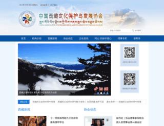 tibetculture.net screenshot