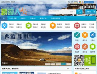 tibetdiy.com screenshot