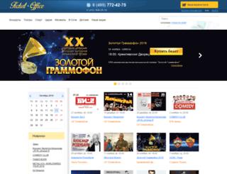 ticket-office.ru screenshot