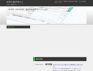 ticketget.net screenshot