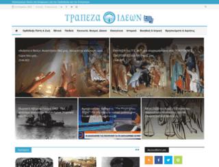 tideon.org screenshot