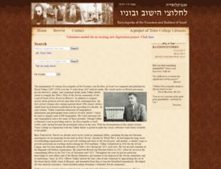 tidhar.tourolib.org screenshot